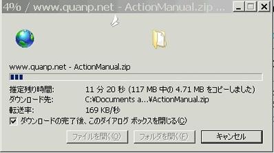 downloading.jpg