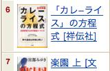 スクリーンショット(2010-02-13 14.13.52).png