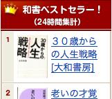 スクリーンショット(2011-03-06 18.20.05).png