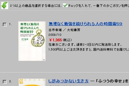 1028kino6mon1.jpg