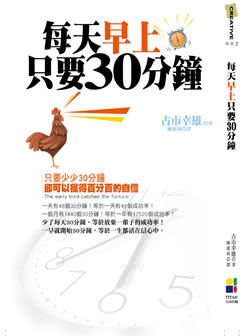 taiwan_asa30.jpg