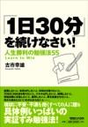 2ndbook_1.jpg