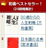 kino21_no1.jpg