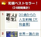 kino24_no1.jpg