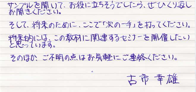 letter5.jpg