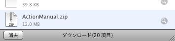 macdownloaded.png