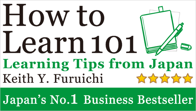 How to Learn 101 Kindle版